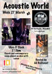 Acoustic World - alibullivent.co.uk