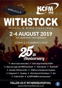 Withstock poster - alibullivent.co.uk