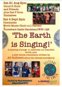 The Earth is Singing - alibullivent.co.uk